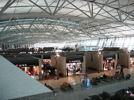 Seperti Apa Bandara Terbaik di Dunia?