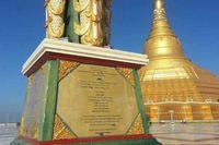 Pagoda Uppatasanti disebut mirip dengan Pagoda Shwedagon. Dengan ketinggian menjulang sampai 99 meter, Pagoda Uppatasanti cuma 30 cm lebih pendek dari Pagoda Shewadagon (Kris Fathoni/detikTravel)