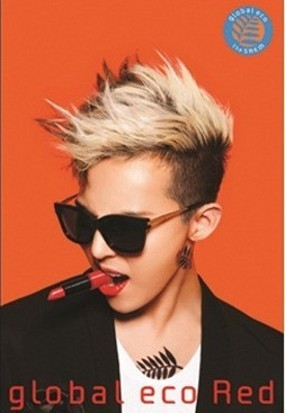 G-Dragon Jadi Artis Pria Pertama yang Jadi Model Lipstik