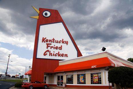 Restoran KFC Marietta, AS