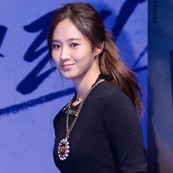SNSD Akan Beri Kejutan Yuri di Premiere \No Breathing\