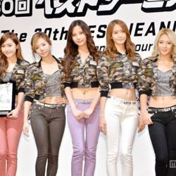 Tampil Cantik Pakai Jeans, SNSD Dapat Penghargaan
