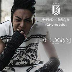 Ini Dia P-Goon, Member ke-3 Topp Dogg
