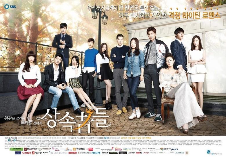 Kisah Cinta Lee Min Ho dan Park Shin Hye di \Heirs\