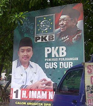 Sekjen PKB pun Pasang Foto Gus Dur di Balihonya