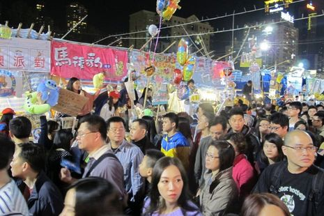 Victoria Park, Tempat Paling Meriah Rayakan Imlek di Hong Kong