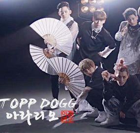 Topp Dogg Gabungkan Hip Hop dan Instrumen Tradisional Korea di Arario
