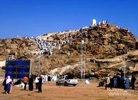 Jabal Rahmah, Mengenang Wahyu Terakhir Rasulullah