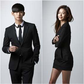 Baju Kim Soo Hyun di Drama You Who Came From The Stars Dilelang Rp 27 Juta