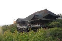 Liburan Keluarga 3 Hari di Kyoto, Mau?