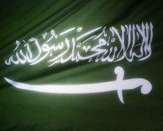 Digempur Arab Saudi dkk, Pemimpin Syiah Houthi Berang