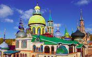 Yang Unik di Rusia, Kuil 16 Agama