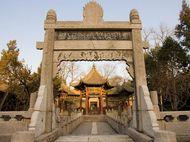 Masjid Paling Tua di Tiongkok yang Bukan Seperti Masjid