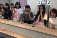 Dibuatkan Onigiri Oleh Gadis Cantik di Tokyo, Mau?