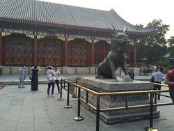 Menengok Istana Musim Panas Milik Kaisar Tiongkok
