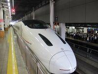 Begini Rasanya Naik Kereta Super Cepat Shinkansen