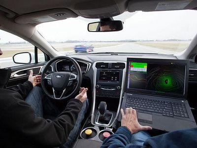 Ford Bentuk Tim Khusus Kembangkan Mobil Tanpa Sopir