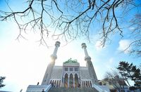 Siapa Sangka, Masjid di Korea Selatan Secantik Ini