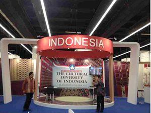 70 Nama yang Akan ke Frankfurt Book Fair 2015 Masih Terkendala Birokrasi