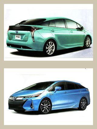 Beginikah Tampang Toyota Prius 2016?