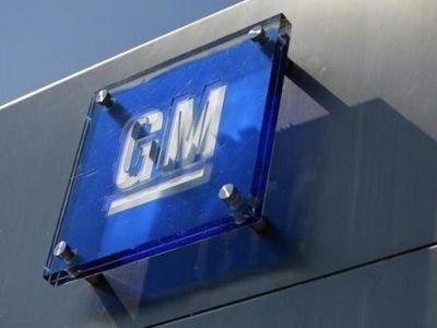 General Motors Hanya Tambah Investasi di Amerika?