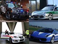 Daftar Mobil Polisi Termewah di Seluruh Dunia (1)