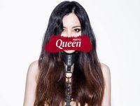 Mengintip Foto Seksi Lain Miryo BEG untuk Album QUEEN