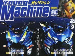 Suzuki Siapkan GSX-R1000R dan GSX-R250?