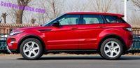 Mengupas Perbedaan Range Rover Evoque Asli dan Tiruannya dari China