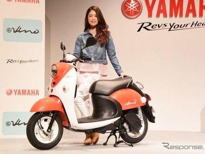 Yamaha Luncurkan Motor Listrik E-Vino