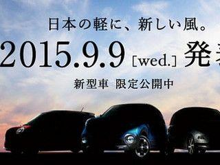 Daihatsu Segera Luncurkan SUV Mini Pesaing Suzuki Hustler
