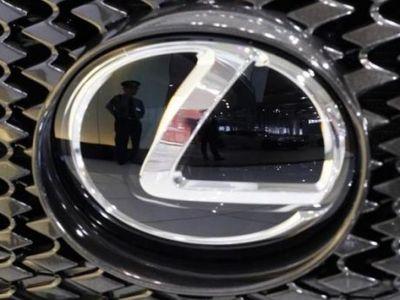 Lexus Siapkan Model Termewah Baru, Mungkinkah SUV?