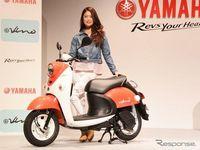 Yamaha E-Vino, Komuter yang Ramah Lingkungan