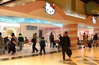 Ruang Tunggu Bandara Taipei Paling Keren Sedunia
