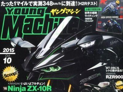 Beginikah Tampilan Kawasaki Ninja ZX-10R Terbaru?
