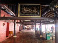 5 Fakta Menarik Masjid Agung Cirebon yang Dibangun Wali Songo