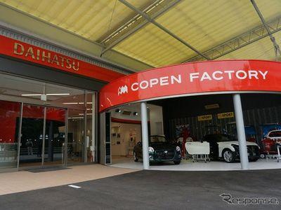 Mengintip Tempat Kelahiran Daihatsu Copen
