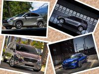 4 Mobil Mewah Ini Masuk Daftar Mobil Jelek 2015