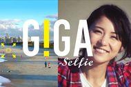 Mau Dapat Selfie Paling Keren di Gold Coast, Australia?