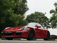 4 Fitur Asyik di Porsche 911 Carrera GTS