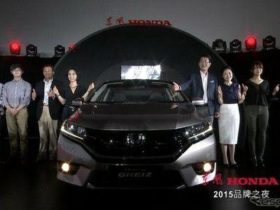 Kembaran Honda City Dijual Rp 184 Juta
