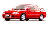 Metamorfosis Mitsubishi Lancer Evolution (I)