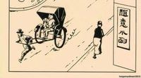 Wow! Gambar Langka Tintin Laku Rp 17 Miliar