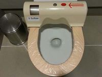 Toilet Canggih Bandara Incheon, Alas Duduk Ganti Sendiri