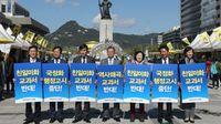 Korea Selatan Gunakan Buku Sejarah Tunggal