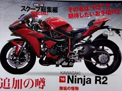 Ninja R2, Bakal Jadi Kawasaki Ninja H2 Versi Murah?