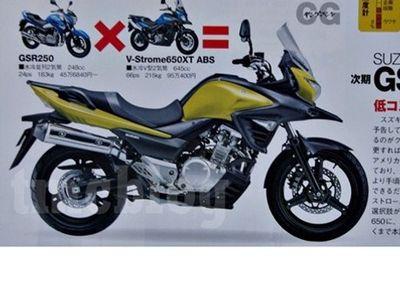 Beginikah Bentuk Suzuki V-Strom 250?