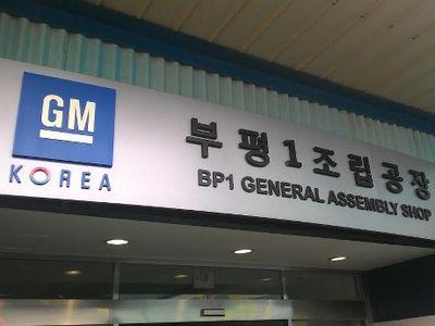 Mobil Hybrid Belum Populer di Korea