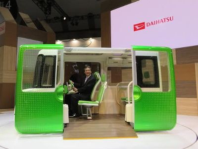 Daihatsu Tak Tergoda Bikin Mobil Bermesin Besar