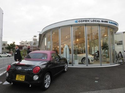 Begini Strategi Daihatsu Genjot Penjualan Mini Sport Copen di Jepang